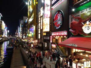 Osaka Hotel and Flight deals
